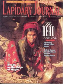 Lapidary Journal October 1994