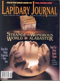 Lapidary Journal August 1996