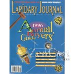 Lapidary Journal May 1996