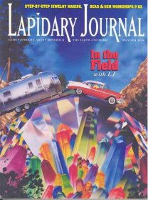 Lapidary Journal May 1994