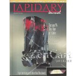 Lapidary Journal January 1994