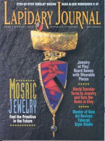 Lapidary Journal May 1995
