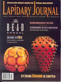 Lapidary Journal October 1995