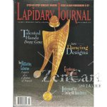 Lapidary Journal September 1997