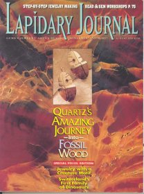 Lapidary Journal August 1995
