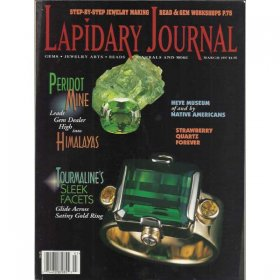 Lapidary Journal March 1997