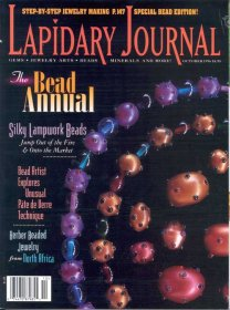 Lapidary Journal October 1996