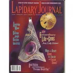 Lapidary Journal January 1999