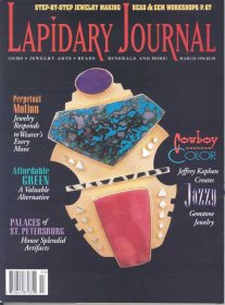 Lapidary Journal March 1996